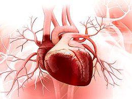 4 Consejos para tener un corazón sano